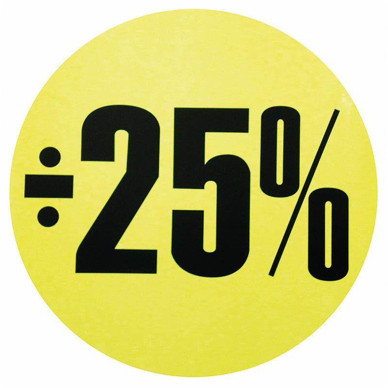 Cirkelaffisch, Neongul ÷ 25%